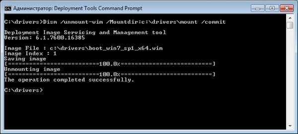 add drivers boot 31 Как интегрировать драйвера в boot.wim