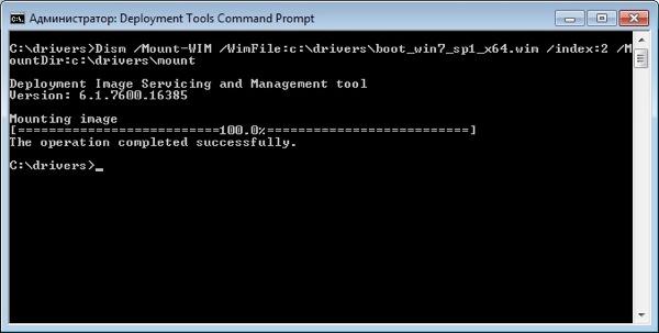 add drivers boot 4 Как интегрировать драйвера в boot.wim