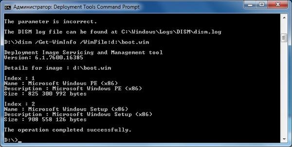 add drivers boot 6 Как интегрировать драйвера в boot.wim