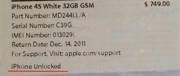 iphone4s 3 1 Резервируем iPhone 4s в Apple Store