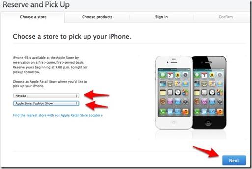 reserve iphone4s 1 thumb Резервируем iPhone 4s в Apple Store