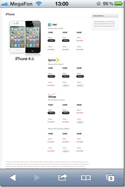 reserve iphone4s 2 thumb Резервируем iPhone 4s в Apple Store
