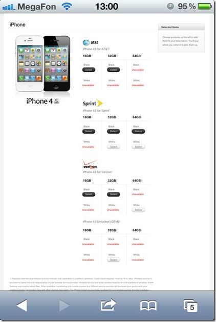 reserve iphone4s 2 thumb Резервируем iPhone 4s в Apple Store