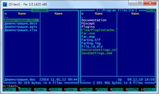 far office 1 thumb Как открывать файлы *.docx и *.xlsx в Far Manager