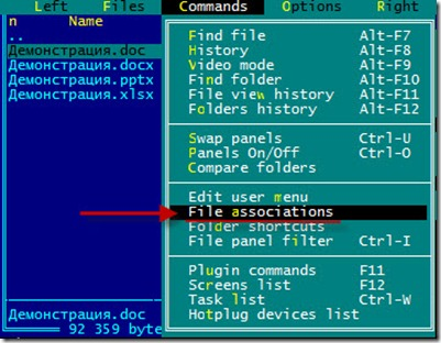 far office 3 thumb Как открывать файлы *.docx и *.xlsx в Far Manager