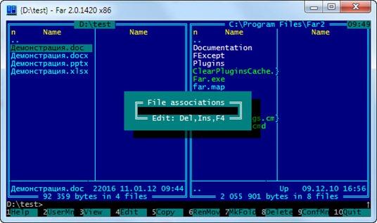 far office 4 thumb Как открывать файлы *.docx и *.xlsx в Far Manager