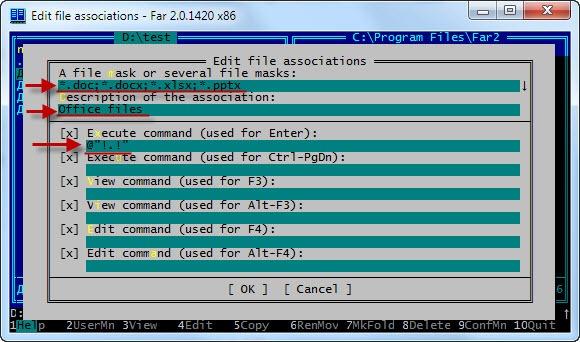 скачать бесплатно программу для файлов Xlsx - фото 10
