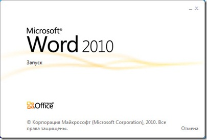 far office 7 thumb Как открывать файлы *.docx и *.xlsx в Far Manager