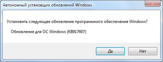 help windows 3 thumb Не работает справка в Windows 7