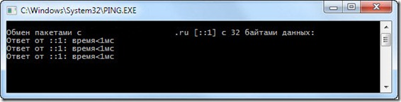 ping explorer 2 thumb Ping из проводника Windows 7