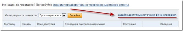 paypal 2 thumb Комиссии за конвертацию валюты в Paypal