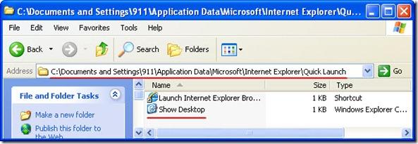 "links winxp 5 thumb Ярлык ""Свернуть все окна"" в Windows XP"