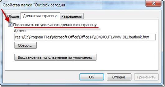 overflow mail 6 thumb Все письма удалены, а почтовый ящик все равно переполнен в MS Outlook