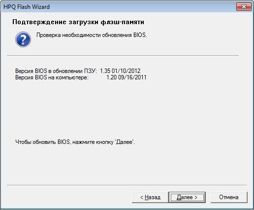 HP Z210 не запускается по сети | Блог did5 ru