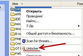 del update file 1 Как удалить файлы обновления Windows