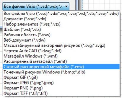 open emz thumb Чем открыть файл с расширением .emz