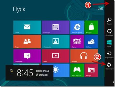 shutdown win8 1 thumb А как же выключить или перезагрузить Windows 8?