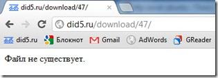 wp dm 1 thumb Перестал работать плагин WP DownloadManager