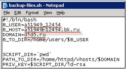 wp backup 3 thumb Резервное копирование WordPress