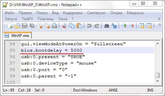 bios vmware 2 thumb А ты успеваешь войти в BIOS виртуальной машины VMWare?