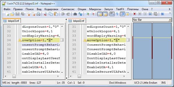 compare files notepadplusplus 2 thumb Как сравнить два файла в Notepad++