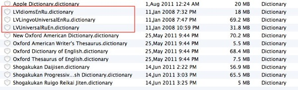 lingvo dictionaries 1 Lingvo cловари для Dictionary.app