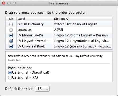 lingvo dictionaries 2 Lingvo cловари для Dictionary.app