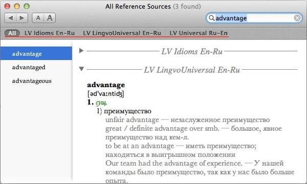 lingvo dictionaries 3 Lingvo cловари для Dictionary.app