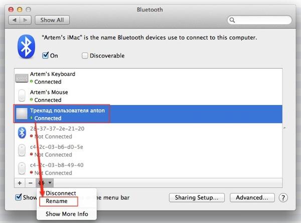 rename wireless apple device 1 Как переименовать беспроводную клавиатуру/мышь/тракпад Apple