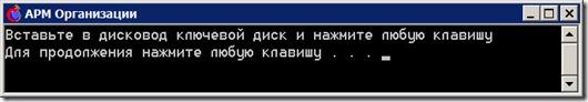 floppy win7 1 thumb Эмулятор флоппи дисковода FDD в Windows 7