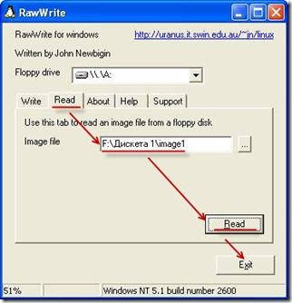 floppy win7 3 thumb Эмулятор флоппи дисковода FDD в Windows 7