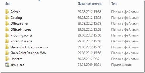 modi 3 thumb Microsoft Office Document Imaging для Office 2010
