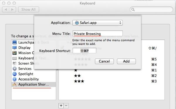 safari private browsing hotkey1 Как быстро включить Частный доступ (Private Browsing) в Safari