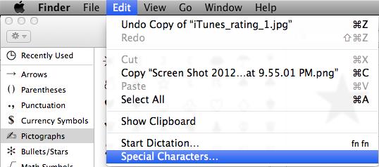 Screen Shot 2012 09 17 at 9.58.31 PM Проставляем рейтинг треков в iTunes с клавиатуры
