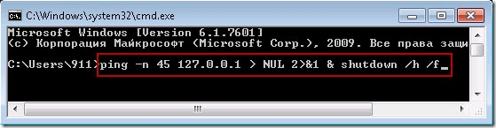 hibernate 1 thumb Режим гибернации через командную строку Windows 7