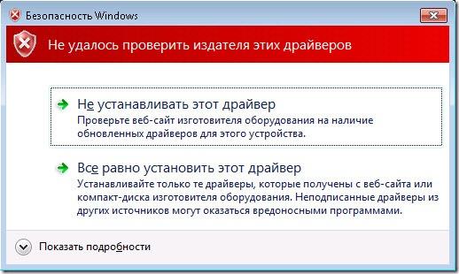 sp1 error 4 thumb Ошибка 0x80070643 (0x80070490) при установке SP1 на Windows 7