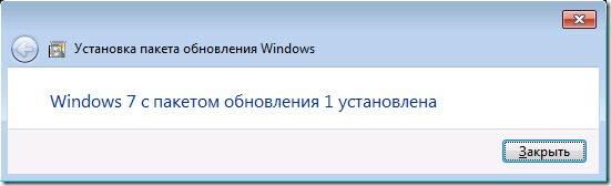 sp1 error 7 thumb Ошибка 0x80070643 (0x80070490) при установке SP1 на Windows 7