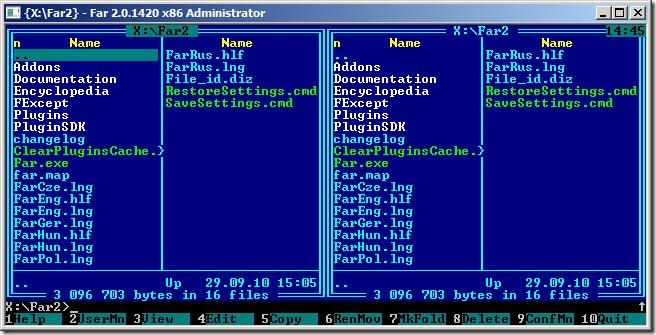 change windows7 password 2 thumb Как сбросить пароль в Windows 7