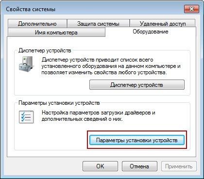 Как обновить драйвера видеокарты os windows 7,8.