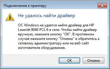 find drivers winupdate 4 thumb Как отключить поиск драйверов в Центре обновления Windows 7