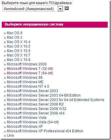 hp dj500 driver 2 thumb Драйвер плоттера HP DesignJet 500 для Windows 7 x64