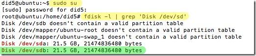 add disk ubuntu 1 thumb Как подключить дополнительный жесткий диск в Ubuntu
