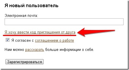 ebaytoday registration thumb [Видео] Как покупать в западных интернет магазинах и eBay