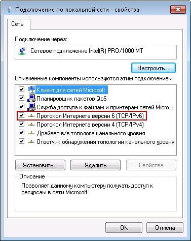 disable ipv6 2 thumb Как правильно отключить IPv6 на Windows 7