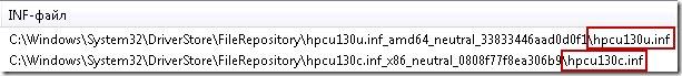 driver hp lj9040 x64 2 thumb Драйвер для HP LaserJet 9040 для Windows 7 x64