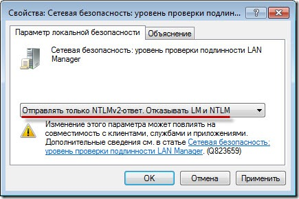 net scanner 1 thumb Перестали работать сетевые сканеры