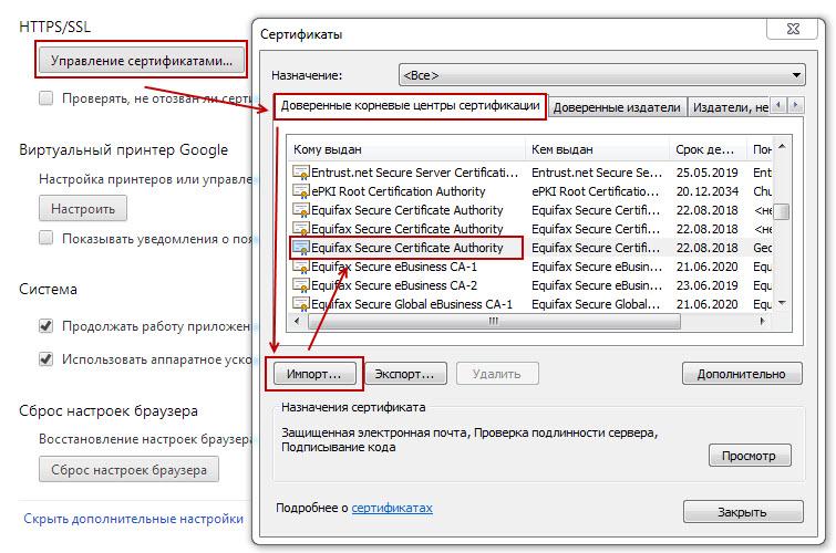 chrome error 11 Сайт Google.com не открывается в браузере Google Chrome