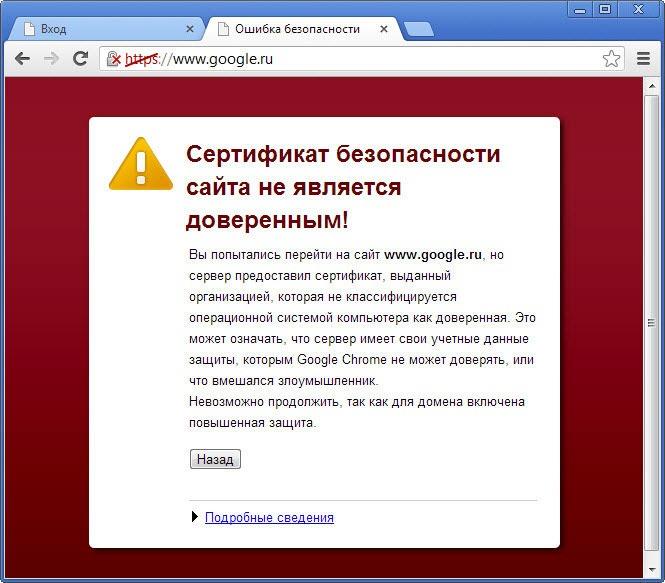chrome error 2 thumb Сайт Google.com не открывается в браузере Google Chrome