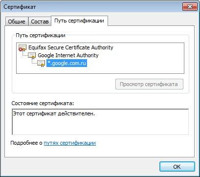 chrome error 4 thumb Сайт Google.com не открывается в браузере Google Chrome