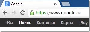 chrome error 7 thumb Сайт Google.com не открывается в браузере Google Chrome